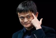福布斯2020年度全球亿万富豪榜 马云排名17位